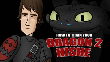 HISE: How To Train Your Dragon 2