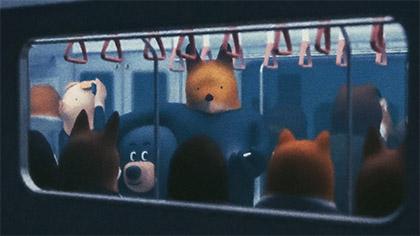 Trailer: Mascot